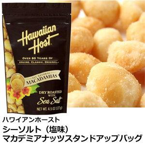 ハワイアンホースト/マウイオニオン&ガーリック/コナコーヒー/ハワイアンハニー/シーソルト/塩...