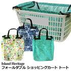 【IslandHeritageアイランドヘリテージ/アイランドヘリテイジ】フォールダブルショッピングカートトート(ショッピングバッグ/エコバッグ/ハワイ)【あす楽対応_関東】【YDKG-kd】【RCP】【楽ギフ_包装】【ハワイアン雑貨】