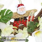 クリスマスオーナメントMiniAlohaBeachSanta【あす楽対応_関東】【YDKG-kd】02P27Oct11