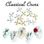 [\1080以上お買い上げでDM便送料無料]クラシッククロスパーツ十字架パーツメタルパーツ5個入スタッズネイルパーツアートジェルネイルクロス十字架