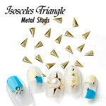 [\1080以上お買い上げでDM便送料無料]トライアングルメタルスタッズピラミッド型二等辺三角形S・Mサイズ約60粒入メタルパーツジェルネイルゴールド/シルバー
