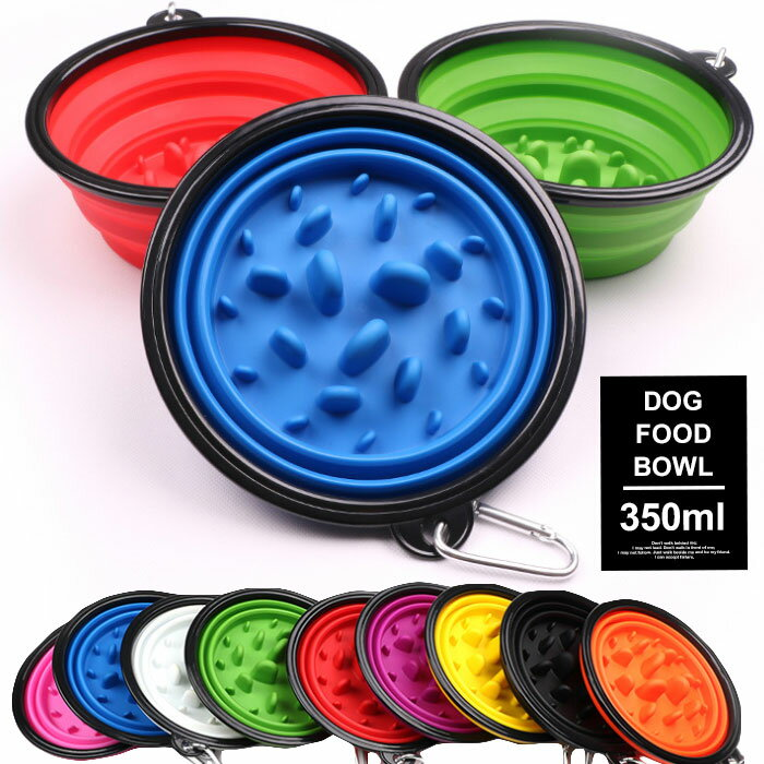 『DOG FOOD BOWL 350ml』