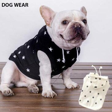 犬服 犬 ドッグ ウェア パーカー スウェット 星 スター Tシャツ トップス 小型犬 中型犬 大型犬 新作 秋冬 秋服 冬服 ネコポス送料無料