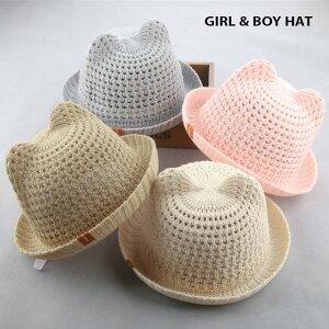 キッズ 麦わら帽子 耳 ハット 耳付き 女の子 男の子 子供 子ども こども 夏 春 紫外線防止 UV ストローハット カンカン帽 帽子 折りたたみ たためる ネコポス送料無料 あす楽