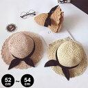 子供用 こども 麦わら帽子 日よけ ハット 帽子 レジャー アウトドア イベント 野外活動 お出かけ 外出 海 川 山 キャンプ BBQ 釣り JH-25