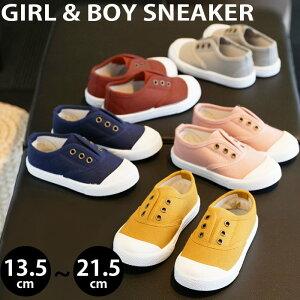 キッズ スニーカー スリッポン シューズ 女の子 男の子 子供 子供靴 子ども靴 子供用 こども キッズ靴 無地 キャンバス素材 子供服 春物 夏物 シンプル 動きやすい 履きやすい ユニセックス 男女兼用 ネコポス送料無料