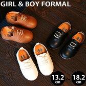 フォーマルシューズ キッズ 男の子 女の子 子供靴 シューズ スリッポン 子ども靴 靴 子供用 こども キッズ靴 レースアップ ネコポス送料無料 あす楽 セール 売れ筋