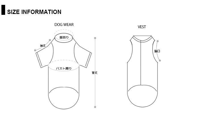ドッグ 犬の服 犬服 犬用 ドッグウェア ボーダー Tシャツ トレーナー ペット用品 犬 ドッグ 新作 春夏 秋冬 小型犬 中型犬 ネコポス