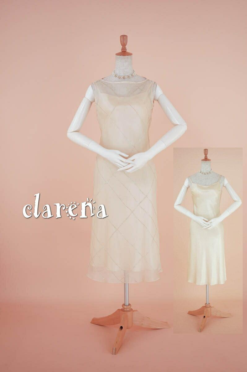 レディースファッション, ドレス  9(CLG396)(USED)