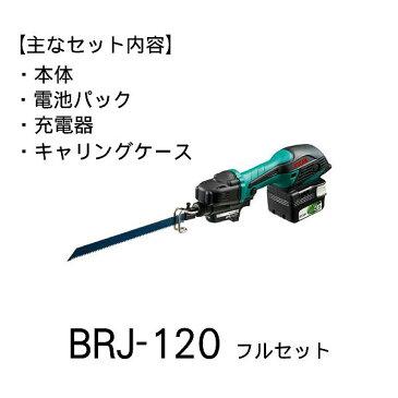 充電式小型レシプロソー【フルセット】 14.4V BRJ-120 RYOBI