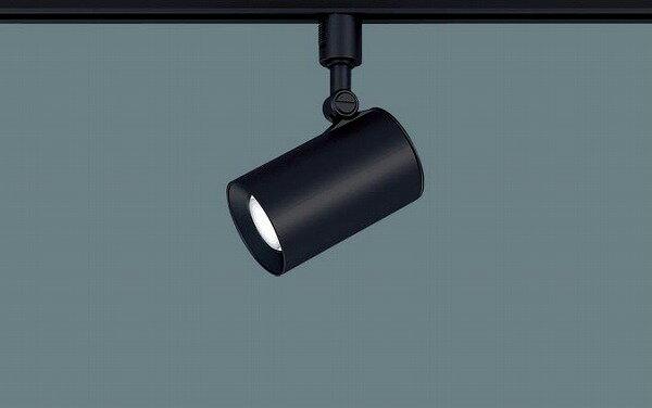 LGB54566KLE1 パナソニック レール用スポットライト ブラック LED(昼白色) (LGB54566K LE1) (LGB54566LE1 後継品)