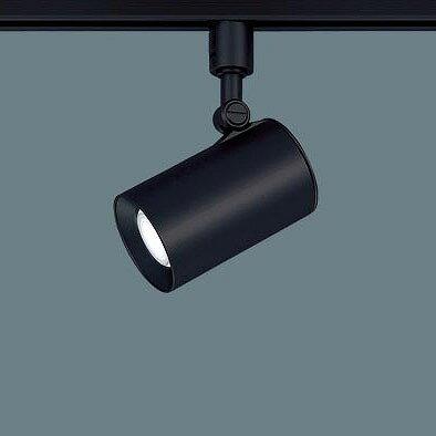 パナソニック レール用スポットライト ブラック LED(昼白色) LGS1531NLE1 (LGB54735LE1 後継品)