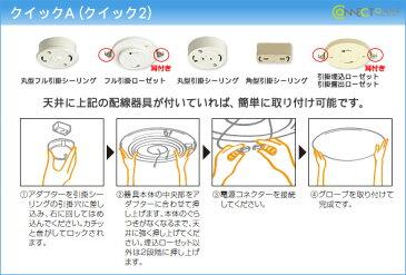 おしゃれ 照明 シーリングライト 寝室 シンプル OL251219N1 オーデリック LED(昼白色) 〜6畳