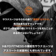 サウナスーツメンズレディース発汗スーツ減量スーツおしゃれかっこいいトレーニングウェア男女兼用ジャージ素材ダイエットウェア大きいサイズ高発汗力燃焼サポートランニングウォーキング筋トレ散歩