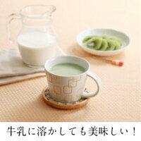 【国産青汁】桑100%熊本県産100%くわの葉青汁ランキング1位獲得20包入3袋まとめ買いがお得T05P20May16