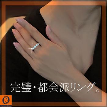 WG10KCZダイヤモンドリング<オッジ>
