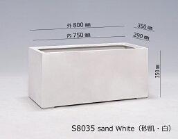 大型長方形FRPプランターS8035sandwhite