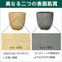 表面肌質岩肌素焼き肌