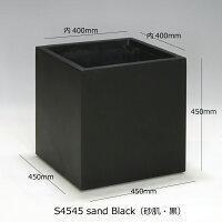 大型立方体プランターS4545sandblack