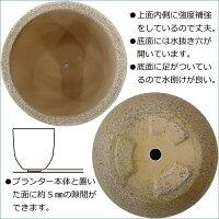 おしゃれな小型植木鉢