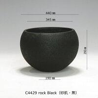 大型丸形プランターC4429rockBlack