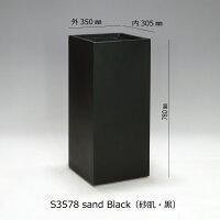 おしゃれな大型縦長方形プランターS3578sandblack