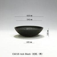 大型浅底プランターC6018rockBlack
