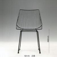 男前インテリアスチールチェアSD-01B正面