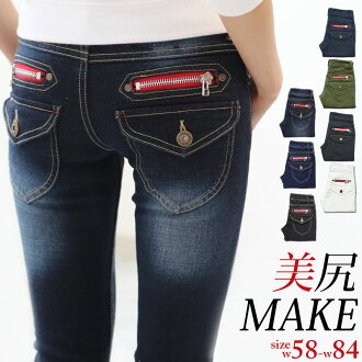 Denim jeans skinny ★ 10024 ★ snazzy zipper design! Cute flap pocket wallet also iPhone ♪ / women / bottoms / / stretch / sale / denim skirt / salad pantsu / Lolita jeans Levi's red pepper