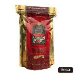 コーヒー豆 送料無料 スペシャル ブラジル ブレンド コーヒー 1kg (2,2lb) [ 豆 のまま ] クラシカルコーヒーロースター