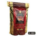 コーヒー 豆 送料無料 スペシャル エスプレッソ ブレンド コーヒー 1kg (2,2lb) [ 細挽 ] 粉 クラシカルコーヒーロースター