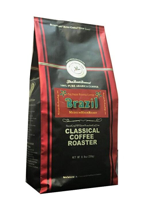 コーヒー豆 送料無料 ブラジルサントス SC17/18 ストレート コーヒー 250g ( 8.8oz) 【 豆 or 挽 】 クラシカルコーヒーロースター