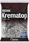 Nestle ネスレ日本 クレマトップ ケイタリング(業務用) 4.3ml×50個入 1袋 【計5000円以上で 送料無料】