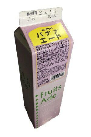 三田飲料 バナナ エード 紙パック 1000ml