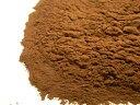 純ココアパウダー 業務用 500g ノンシュガー オランダ産 香料 添加物 なし クラシカルコーヒーロースター