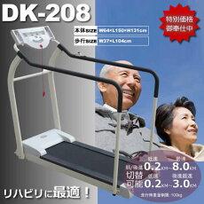 dk-208yoko1