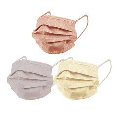 不織布の血色マスク(ローズ、ハニー、ライラックアッシュ)