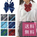 制服スクールリボン サテン無地 ハネクトーン 巾11.5【日本製】