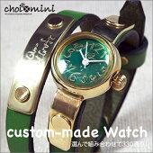 choi×choiminiオーダーメイド腕時計(ブラスボディ)