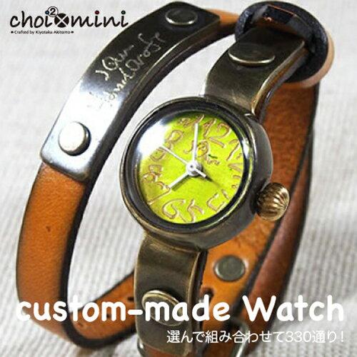 腕時計, ペアウォッチ 330choichoi mini JHA