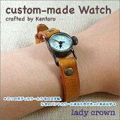 ladycrownセミオーダーメイド腕時計(アンティークボディ)