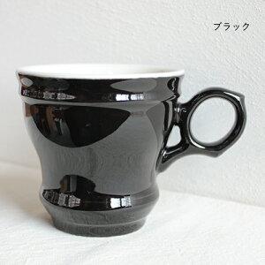 【studiom'/スタジオエム】ブリュロカップ&ソーサー