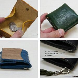 【VARCO/ヴァーコ】リアルウッドコインケース(小銭入れ)