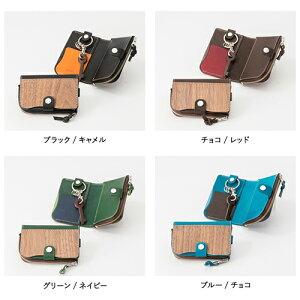 【VARCO/ヴァーコ】リアルウッドキーカードコインケース