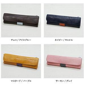 【VARCO/ヴァーコ】ツーウェイペンケース(メガネケース)