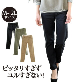 In slim design as leggings as pants are a very active one! ゴムウエストスキニーレギパン ФФФ fs3gm
