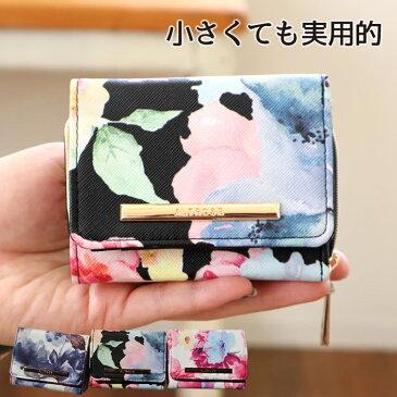 財布 レディース 三つ折り 黒 三つ折り財布 ウォレット かわいい 花柄 小さめ コンパクト