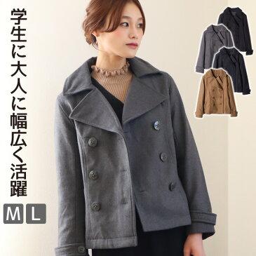 ピーコート レディース Pコート 学生 女子 スクール コート 紺 大きいサイズ ショート丈 ウール セール SALE