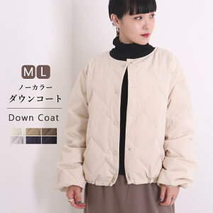 ダウンジャケット レディース ショート きれいめ 白 韓国 大きいサイズ ノーカラー キルティング ダウンコート ジャケット ブルゾン 防寒 暖かい