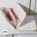 expjapon 母子手帳ケース ジャバラ エクスプレナード Exprenade e.x.p.japon【ゆうパケット送料無料】